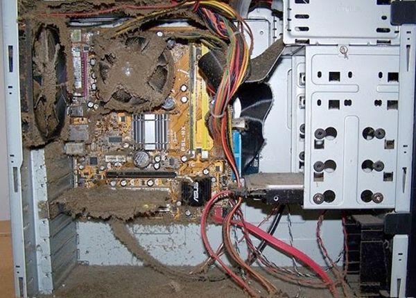 Computador Sujo